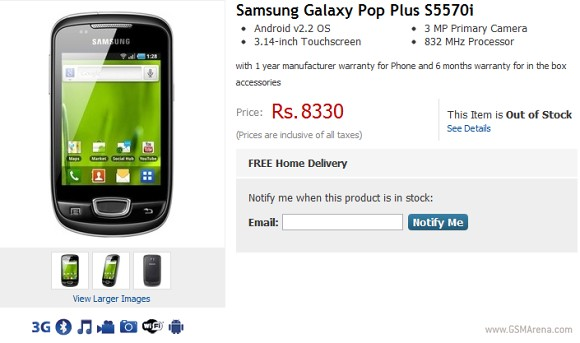 download play store for samsung galaxy mini gt-s5570