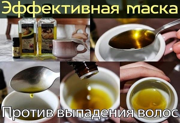Секреты Красоты - Magazine cover