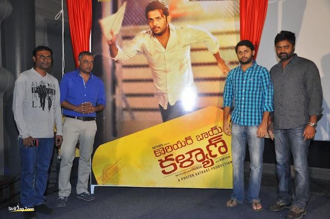 Courier Boy Kalyan Movie Logo Launch Photos