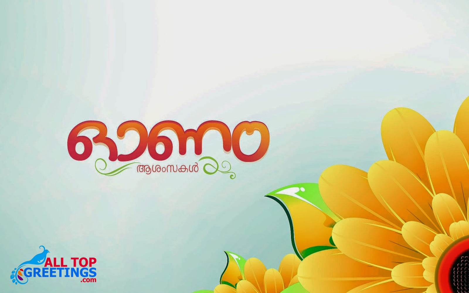 malayalam-onam-festival-greetings-pictures-free