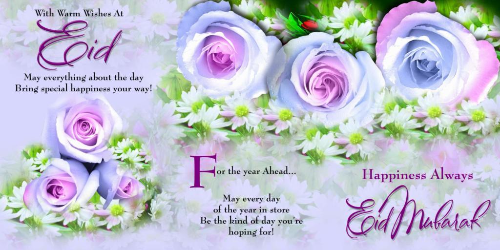 Eid mubarak cards free download july 2013 flowers eid mubarak 2013 cards wallpapers free download m4hsunfo