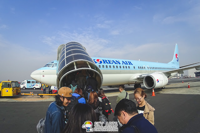 The local flight from Gimpo Airport to Jeju Island - Korean Air