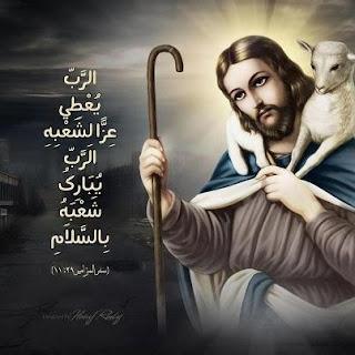 شريط إحسبها للمرنم زياد شحاتة
