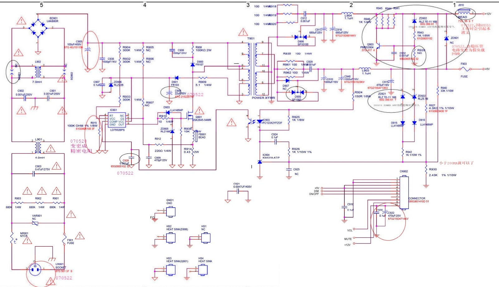 Twos  plement Using Only Logic Gates as well Wiring Of Distribution Board Single furthermore 2 also Detalle likewise Aoc 2216sa 22 Inch Lcd Monitor Smps. on inverter circuit diagram