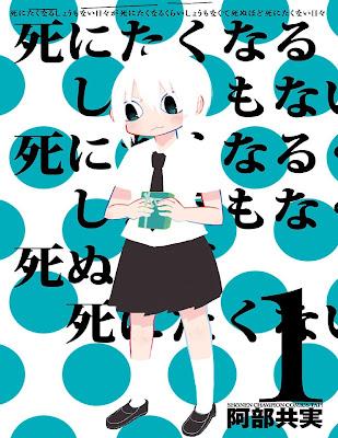 死にたくなるしょうもない日々が死にたくなるくらいしょうもなくて死ぬほど死にたくない日々 第01-02巻 [Shinitaku Naru Shoumonai Hibi ga Shinitaku Naru Kurai Shoumonakute Shinu Hodo Shinitakunai Hibi vol 01-02] rar free download updated daily