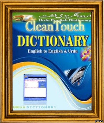 new english to urdu dictionary