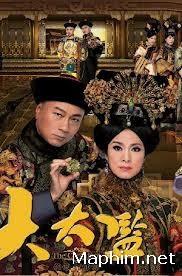 Đại Thái Giám - The Confidant 2012