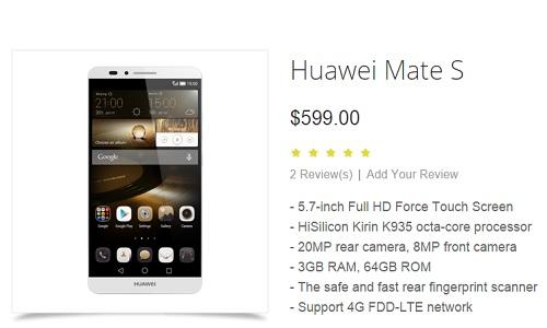 جوال هواوى ميت Huawei Mate S
