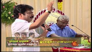 Sun Tv Kalyana Maalai HD , Pattimandram SUNTV HD, 04.08.2013