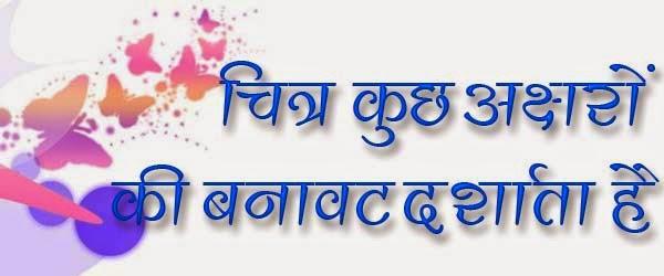 12 Kruti Dev 560 Hindi Font