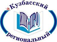 Сайт КРИПК и ПРО