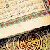 صور ورمزيات بوستات اللهم بلغنا رمضان 1436