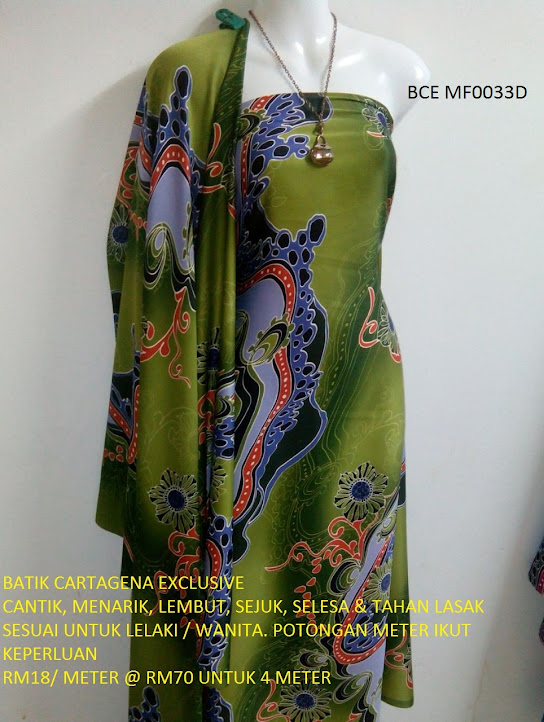 BCE MF0033D: BATIK CARTEGENA EXCLUSIVE