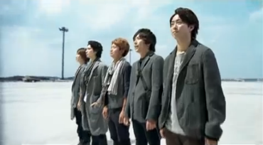 JAL Fall travel commercial featuring Arashi