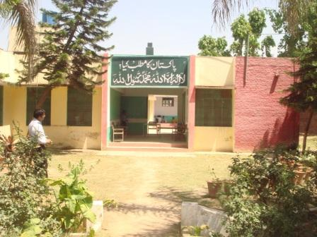 Government Boys High School Bara Pind