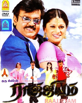 Watch Raajjiyam (2002) Tamil Movie Online