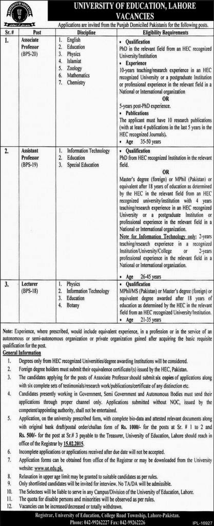 Jobs in University of Education Lahore Township Campus 2015