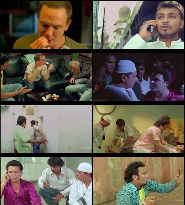 The Angrez 2 (2015) Hindi 480p DVDRip