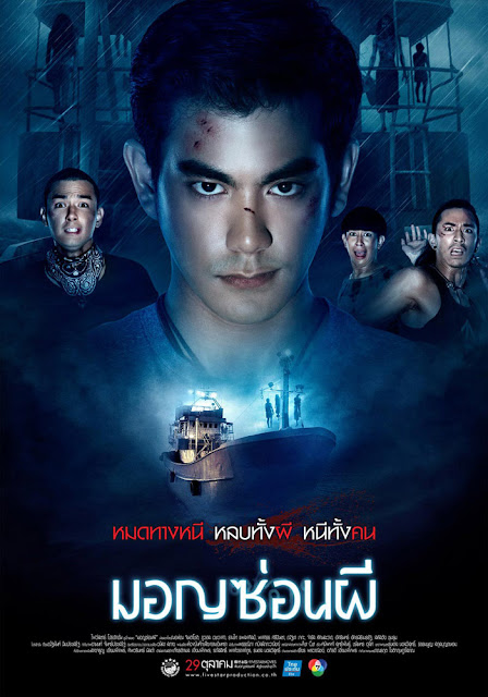 Sinopsis Film Horror Thailand Ghost Ship (2015)