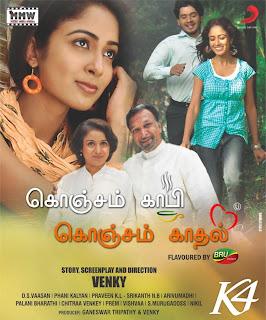 Konjam Koffee Konjam Kaadhal Movie Songs Caller Tune Code For All Subscribers