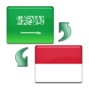 Kamus Arab Indonesia dan Indonesia Arab  Download Kamus Arab Indonesia MUTARJIM untuk android