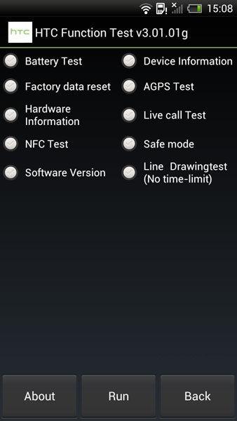 أكواد لفحص كل مكونات الهاتف والتأكد من عملها بشكل صحيح ( سامسونج ، htc ، سوني )