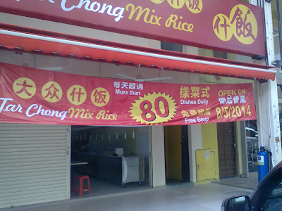tan chong mix rice restaurant
