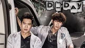 Biodata Pemain Drama Korea D-Day