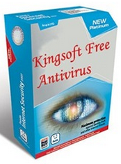 Kingsoft Antivirus 2015 Free Download