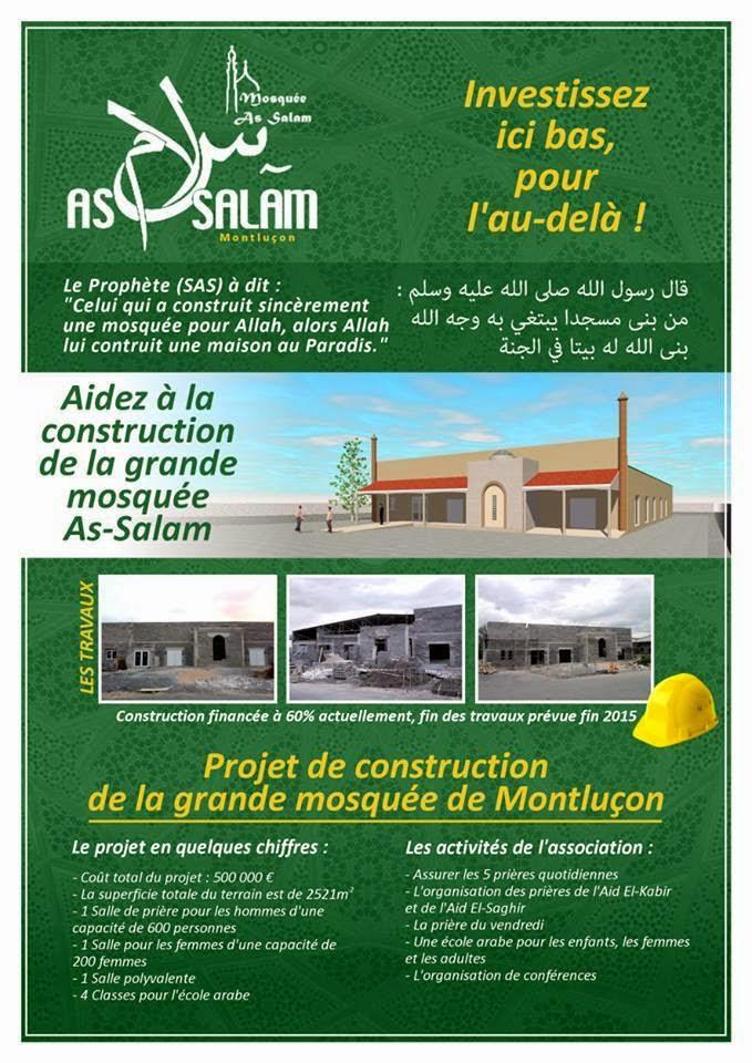 """ساهم في بناء المسجد الكبير """"السلام"""" مدينة ( مونتلوسون ) فرنسا Mosquee As-salam - Montluçon"""