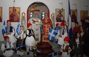 Η Εορτή του Ευαγγελισμού της Υπεραγίας Θεοτόκου στην Ενορία μας (φωτογραφίες + video)