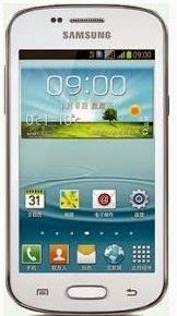 Samsung Galaxy Trend II Duos PC suite