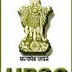UPSC Engineering Services Examination Result 2013 www.upsc.gov.in UPSC IES Exam Results 2013
