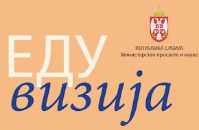 Информатор о развојним пројектима Министарства просвете и науке Републике Србије сада је доступан