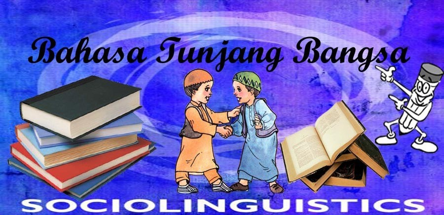 Bahasa Tunjang Bangsa