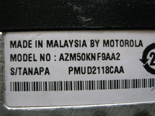 MEDAN RADIO Motorola GM3688