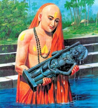Madhavacharya Jayanti