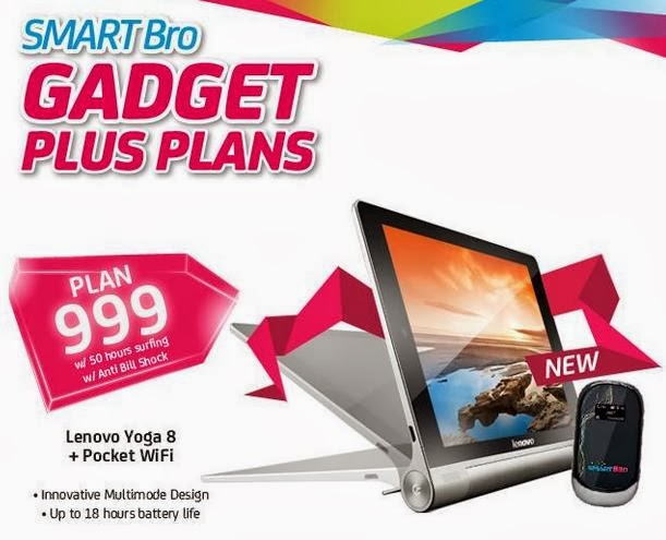 Lenovo Yoga 8 Free At Smart Bro Gadget Plan 999