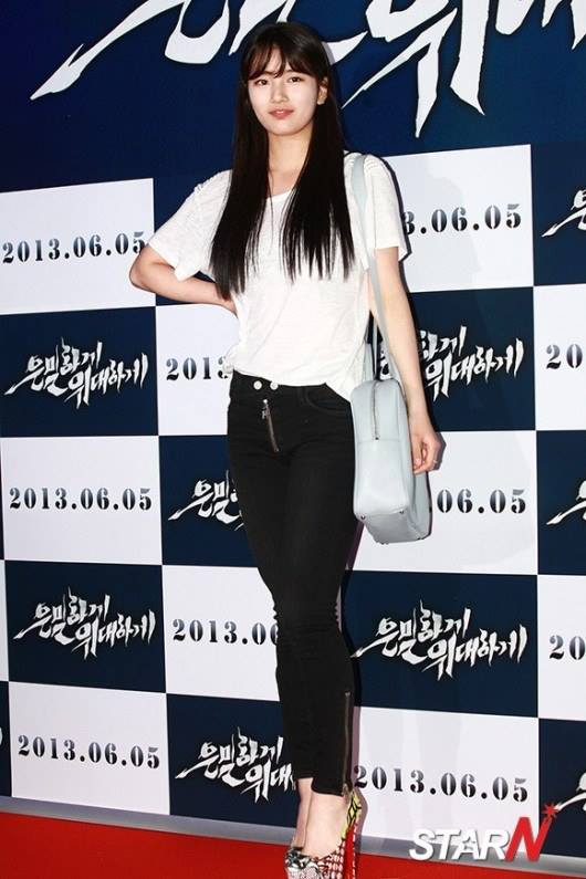 Secretly & Greatly Suzy Premiere Photo 2