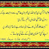 Hadith: Duaa for Brother....