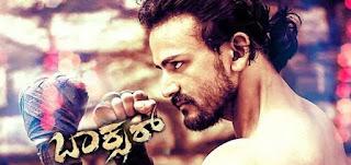 Boxer Kannada Movie Tagar Putti Full Song Video
