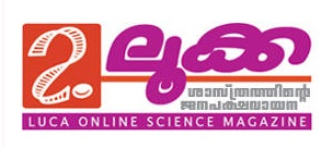 Online Science Nagazine