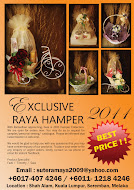 Exclusive Raya Hamper 2011