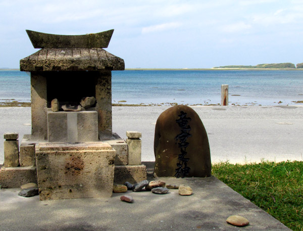 Map It! Okinawa: