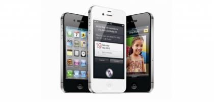 iPhone 4S Apple Logo Wallpapers