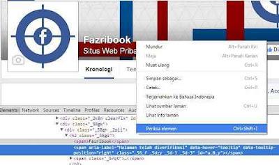 Cara verifikasi fanpage facebook (fake)
