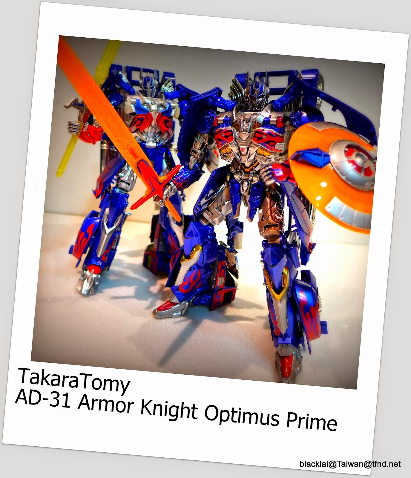 Takara Tomy Ad-31 Armor Knight Optimus Prime Takara Tomy Ad-31 Armor Knight