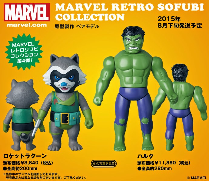 Marvel Retro Sofubi Collection Wave 4 Vinyl Figures by Medicom - Rocket Raccoon & The Incredible Hulk