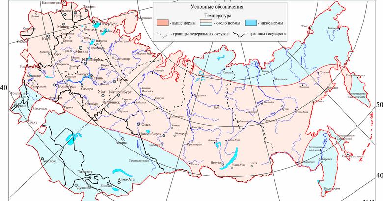 Погода в нижегородской обл володарский район