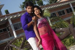 Mahia mahi with her boy friend